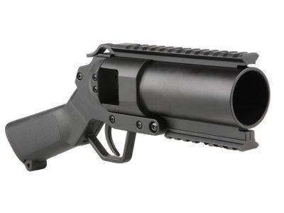 M052 pistol grenade launcher