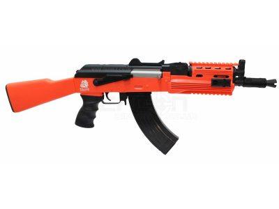 bulldog-src-ak47c-airsoft-rifle-bb-gun