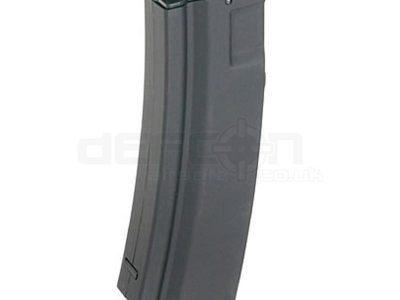 Cyma MP5 Mid-Cap (65 Rounds) (C73)